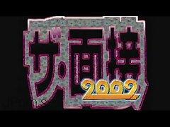 Japanese Porn Compilation #279 Foreigner JPorn.se
